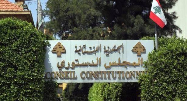 Le Conseil constitutionnel invalide le mécanisme de nominations