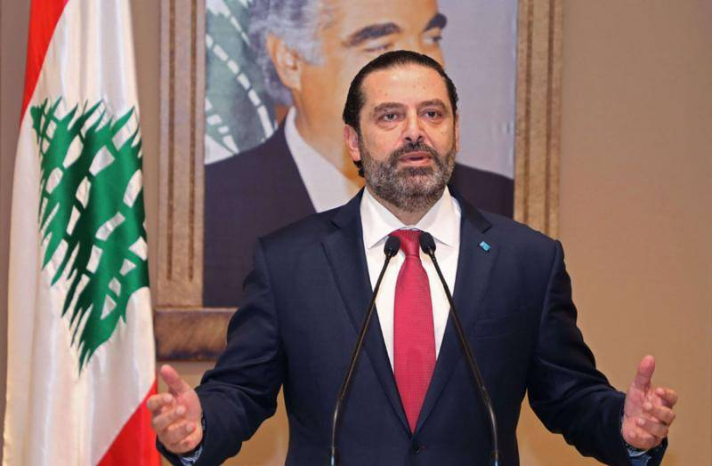 Hariri :