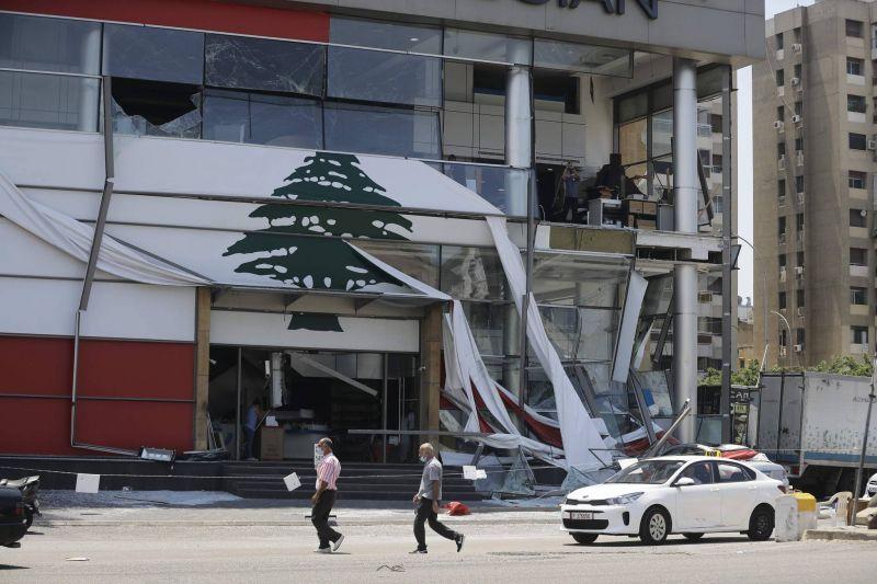 Le projet d'illuminer la mairie de Tel Aviv aux couleurs du drapeau libanais suscite la controverse