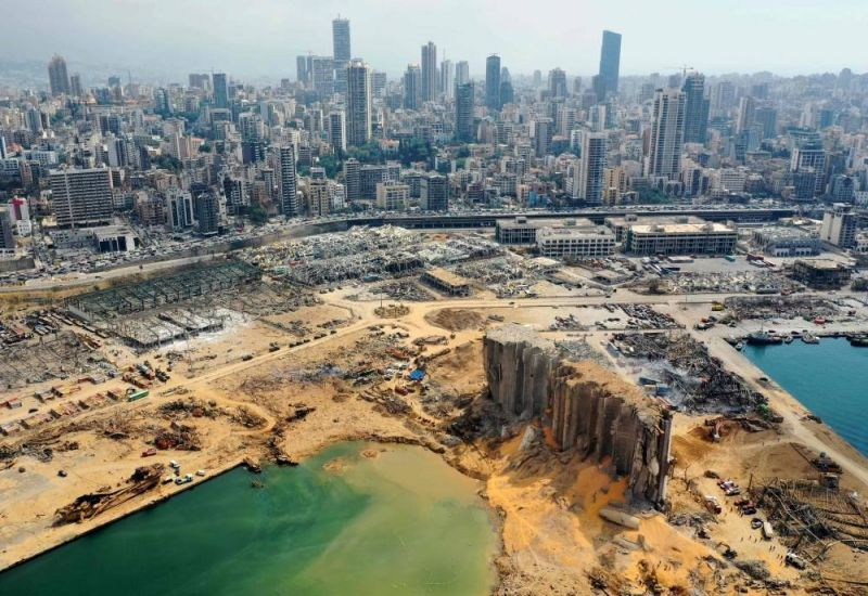 Une conférence de soutien et d'appui à Beyrouth et au peuple libanais aujourd'hui