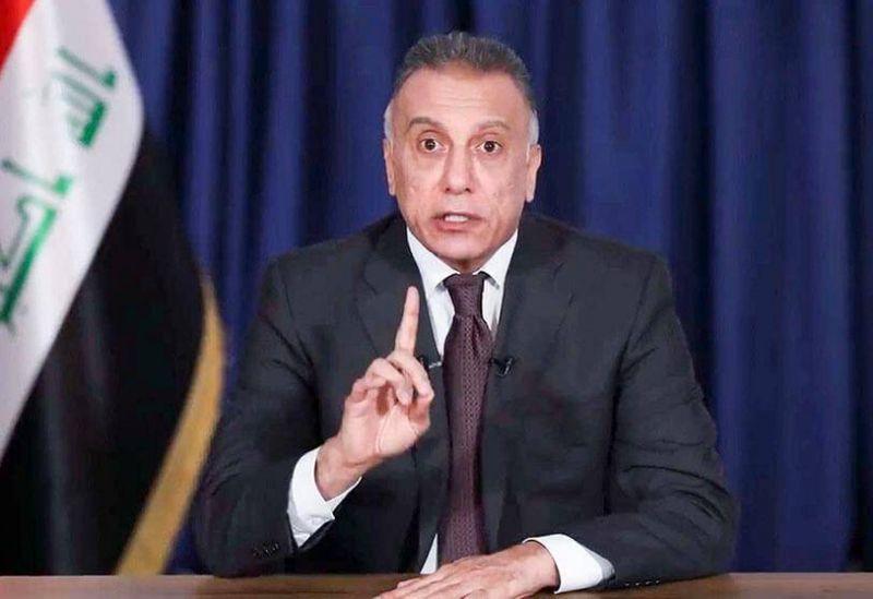Le Premier ministre irakien sera reçu à la Maison Blanche fin août