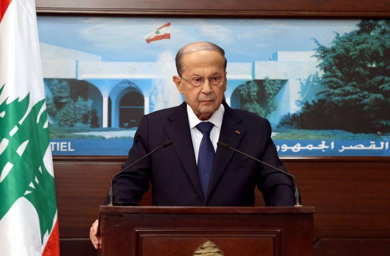 Aoun : Le Liban se débat dans une crise sans précédent, la situation