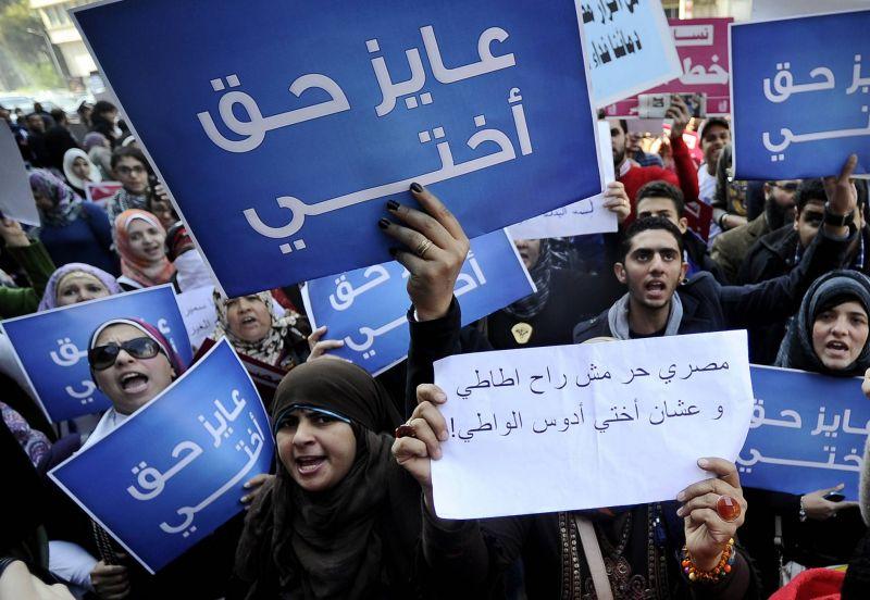 En Égypte, le climat de peur autour d'une affaire de viol menace le #metoo local