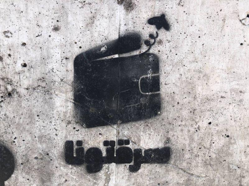 La livre libanaise pas près de se redresser sur le marché noir