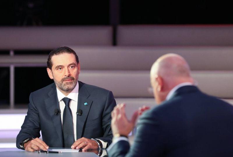 Hariri : Je suis candidat à la présidence du Conseil sans la grâce de personne