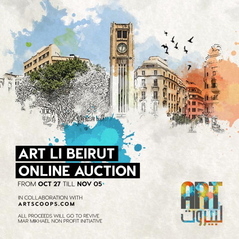 Art Li Beirut, ou 70 œuvres en vente online pour Revive Mar Mikhaël