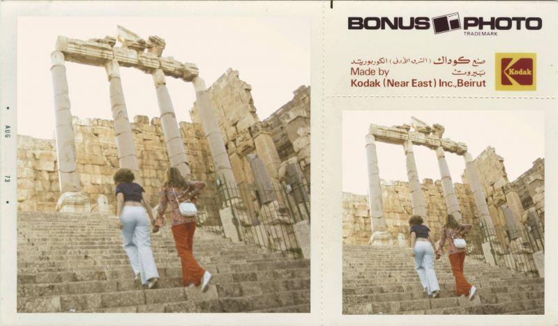 Portée par ses artistes, «Beirut Ma Betmout»...