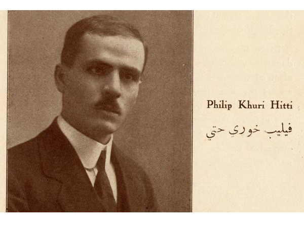 Philippe Hitti, l'historien libano-américain à qui la culture arabe doit tant