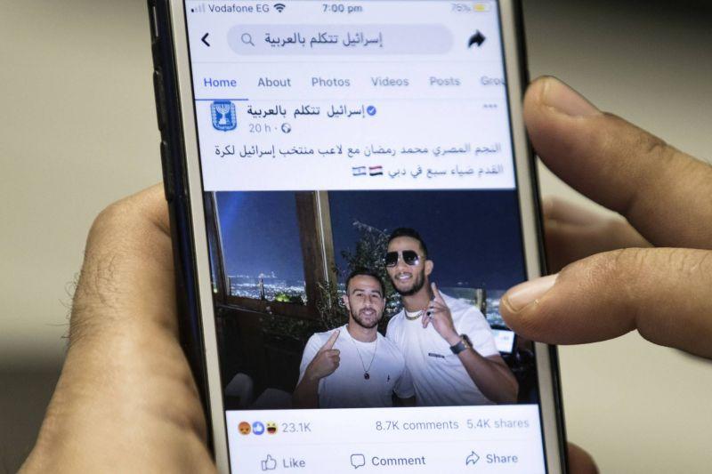 Polémique après les photos d'une star avec des célébrités israéliennes