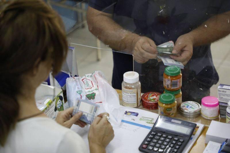 Les subventions généralisées touchent à leur fin. Et après ?