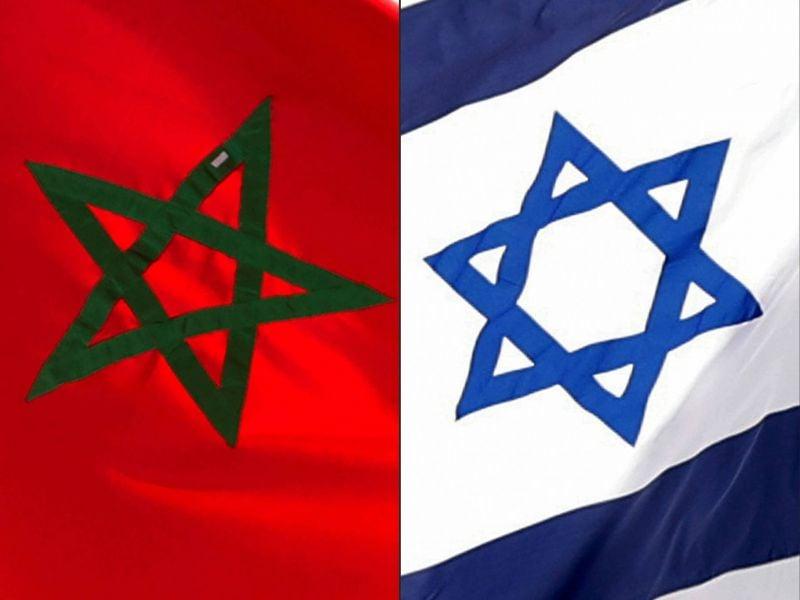 Les relations du Maroc avec Israël étaient