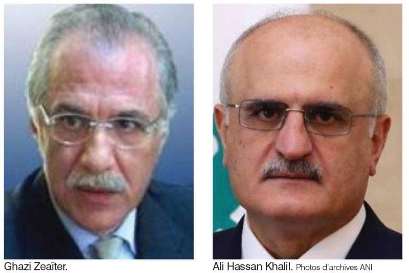 Ghazi Zeaïter et Ali Hassan Khalil ne comparaîtront pas aujourd'hui devant Sawan