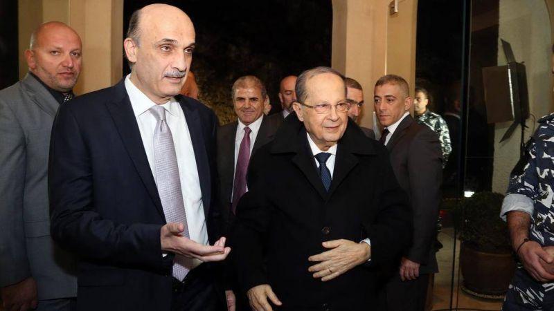 Geagea: Si j'étais à la place du président Aoun, je démissionnerais