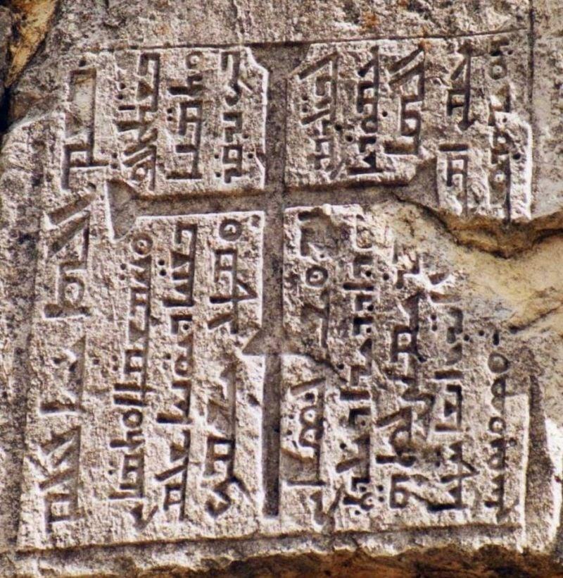 Le mystère de la langue des maronites