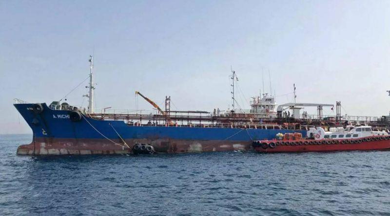 L'Iran a pris le contrôle d'un navire sud-coréen — Golfe