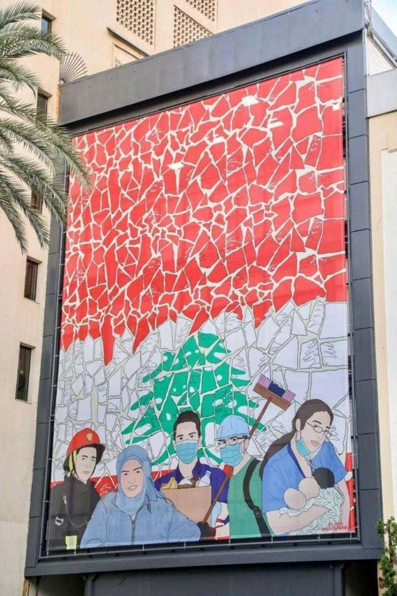 L'hommage de BEMO aux héros libanais