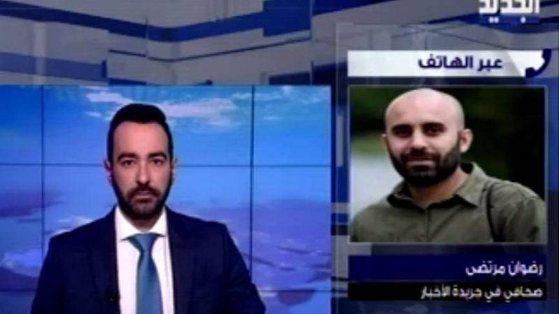 Le journaliste Radwan Mortada convoqué par l'armée contrairement aux procédures