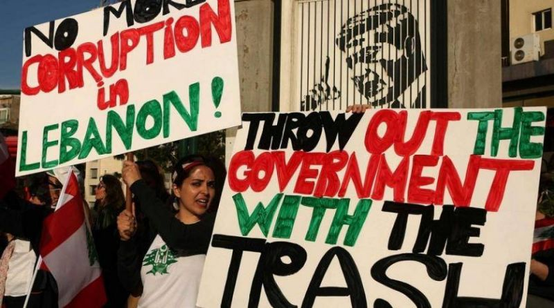 La corruption au Liban: les racines du mal