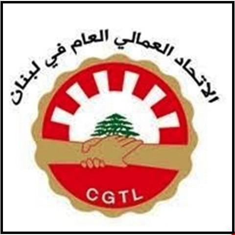 La CGTL réclame une indexation du salaire minimum et une allocation chômage