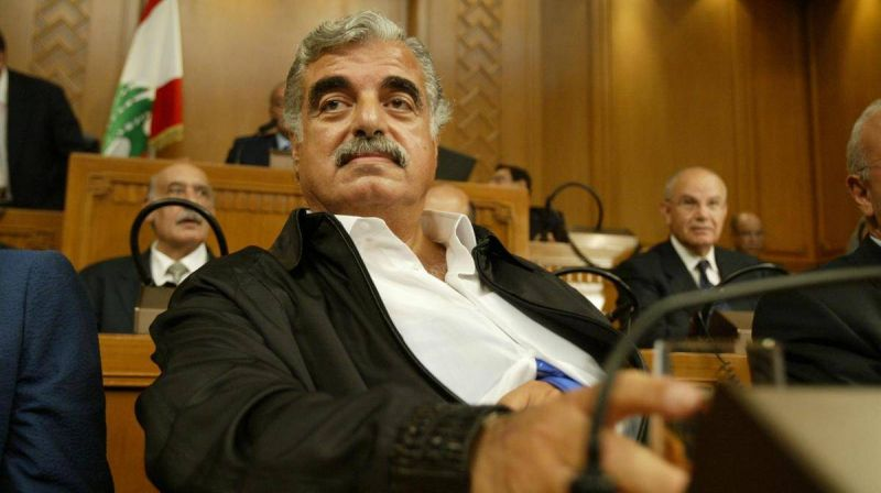 Assassinat Hariri : le TSL débute la phase d'appel pour quatre suspects