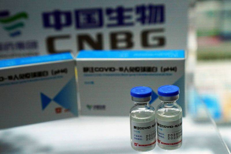 Début de la campagne de vaccination contre le nouveau coronavirus