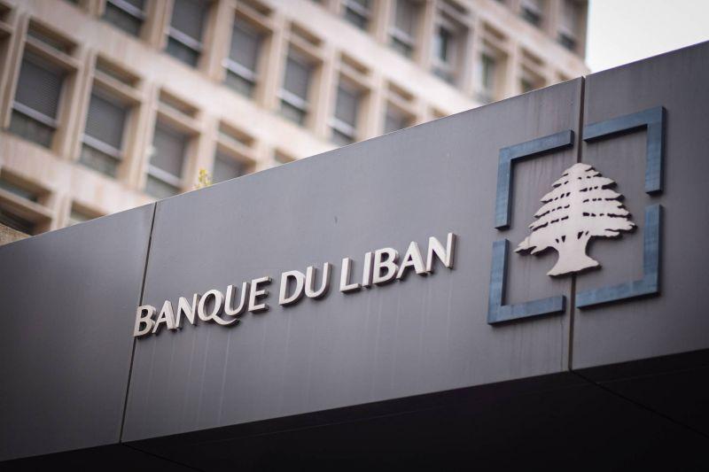 La requête suisse auprès de la BDL a «forcément» donné lieu à un gel d'actifs