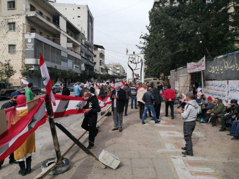 Manifestation à Nabatiyé, appel à un rassemblement au centre-ville de Beyrouth cet après-midi