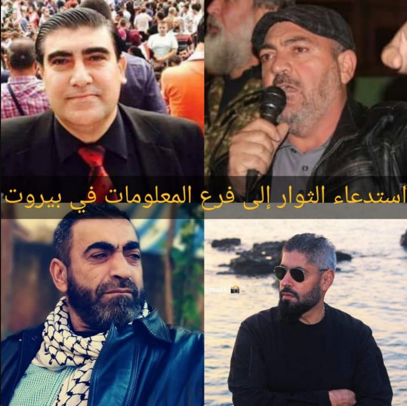 Vague de répression parmi les militants ayant pris part aux manifestations de Tripoli