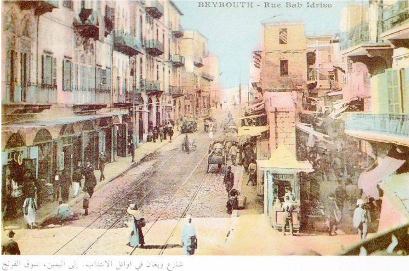 Beyrouth : ultime ville ouverte en Méditerranée