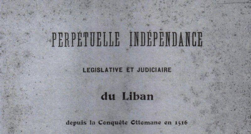 Les origines institutionnelles de la proclamation du Grand Liban