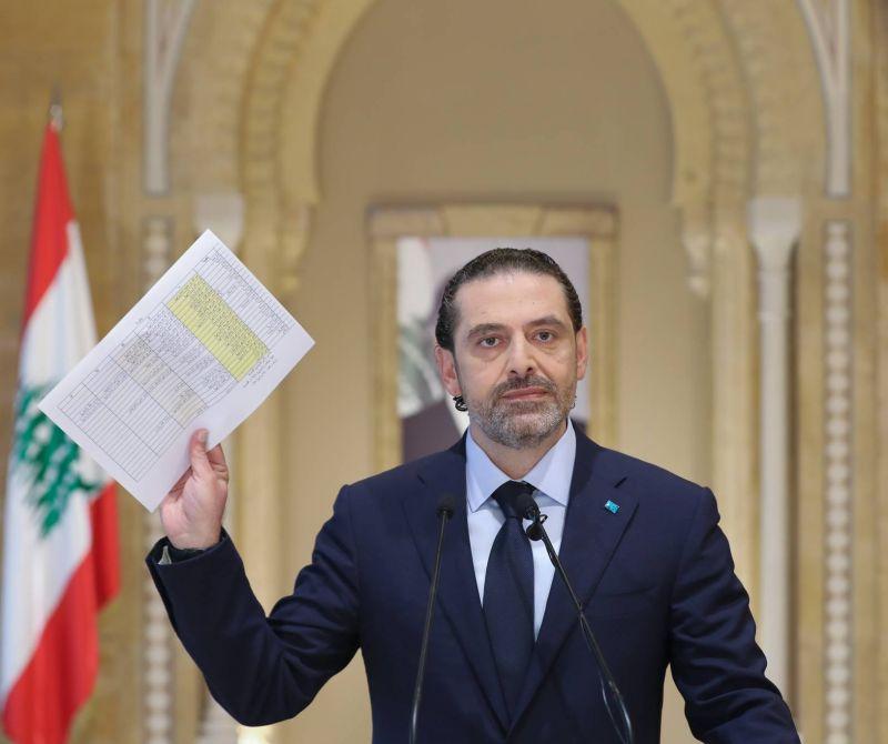 Hariri droit dans ses bottes face à Baabda et au CPL
