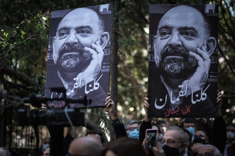 Memory, violence and fear: Why Lokman Slim's murder must not be depoliticized
