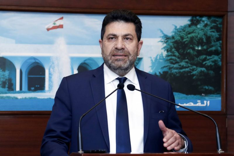 Lebanon's cash for power generation may run out at the end of March, says minister