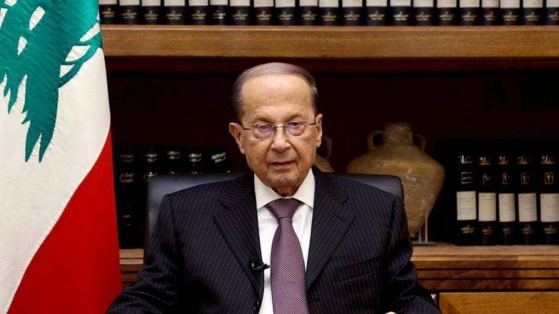 Aoun appelle à