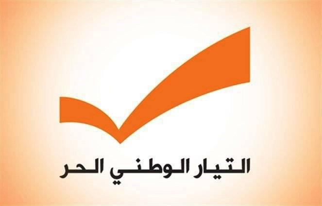 Le CPL à Hariri : Le gouvernement doit se former à Beyrouth et non à l'étranger