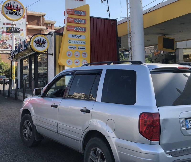 La hausse des prix de l'essence de plus en plus inquiétante