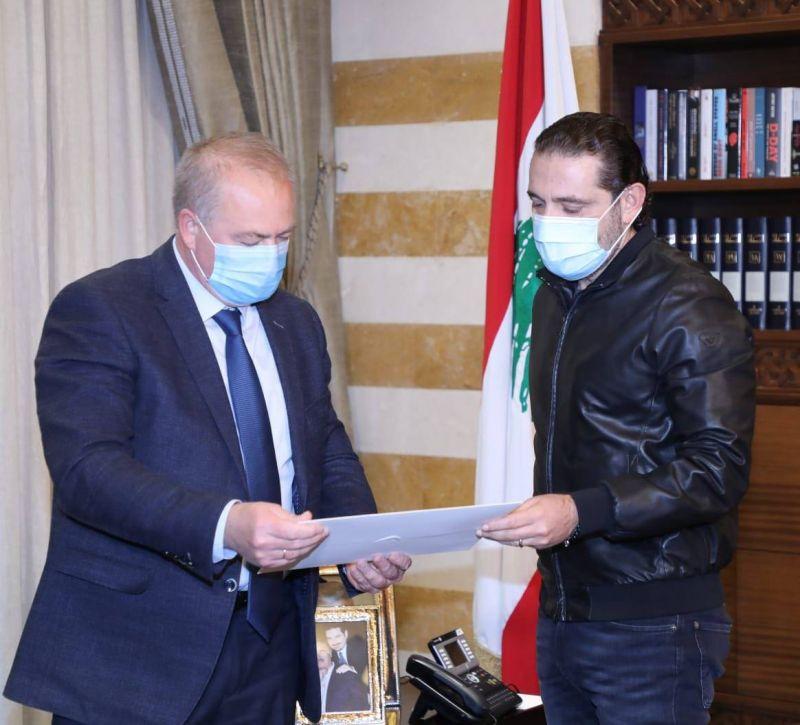 Hariri reçoit l'ambassadeur de Russie