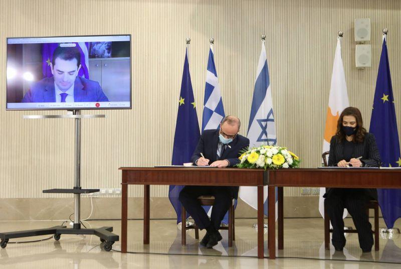 Nouvel accord entre Chypre, la Grèce et Israël