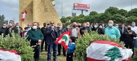Les retraités des FSI manifestent au Liban-sud pour obtenir une aide d'un million de LL par mois
