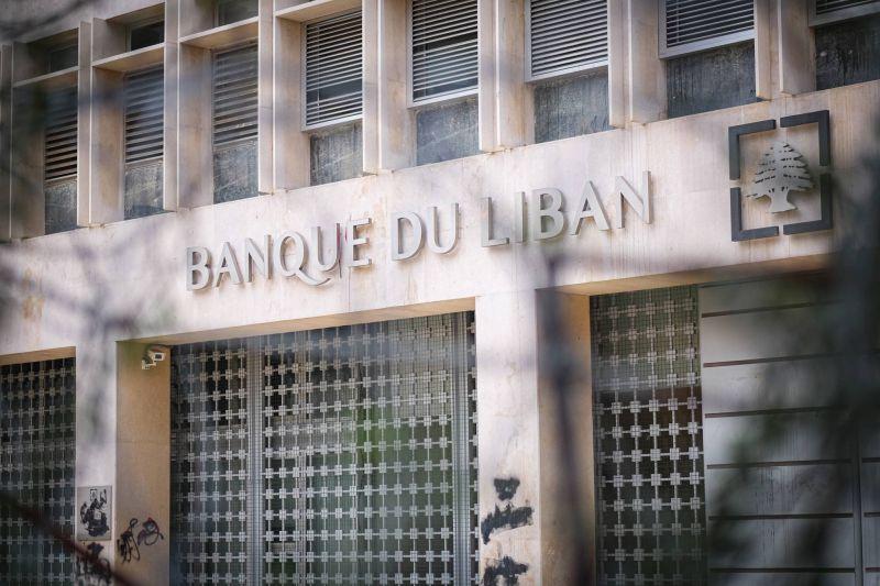 La BDL étudie des pistes pour faire baisser le taux dollar/livre