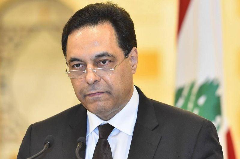 Hassane Diab, Premier ministre malgré lui