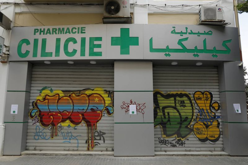 Pharmacies close their doors as the lira's rapid slide and drug shortages pile on pressure