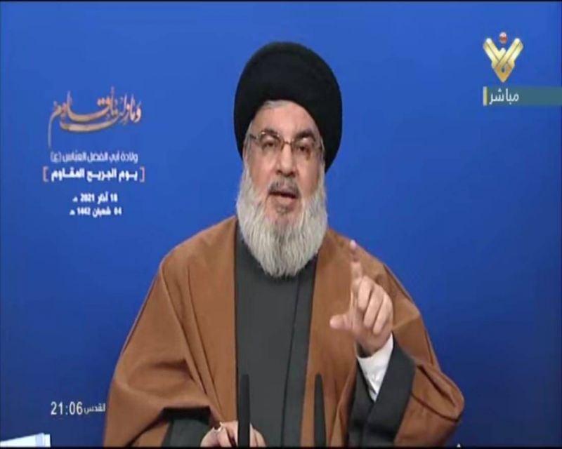 Gouvernement : Nasrallah livre ses « conseils » et prend ses marques