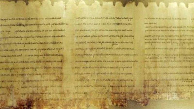 Israël dévoile un manuscrit biblique vieux de 2000 ans