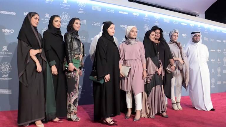 HRW dénonce les mesures de tutelle imposées aux femmes