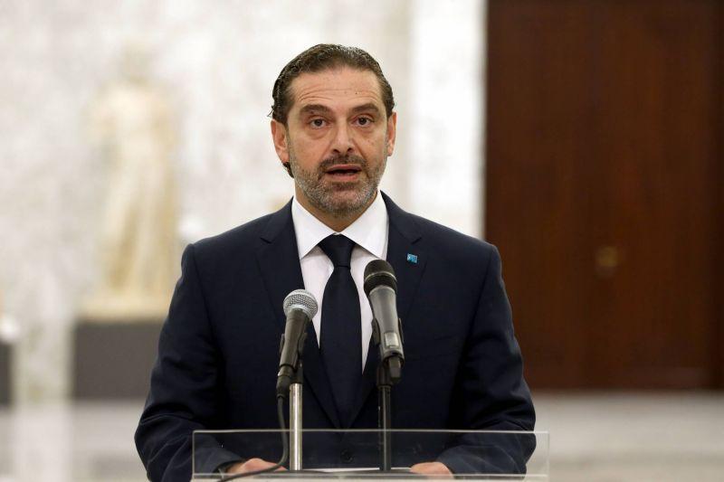 Voici les ministres technocrates de la mouture présentée par Hariri
