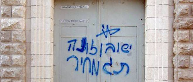 Vandalisme anti-arabe dans une ville israélienne