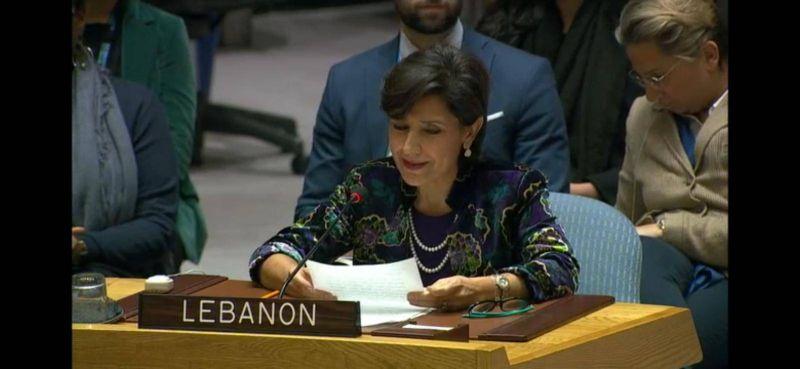 Sur proposition du Liban, l'ONU considère le vaccin comme un «bien public mondial»