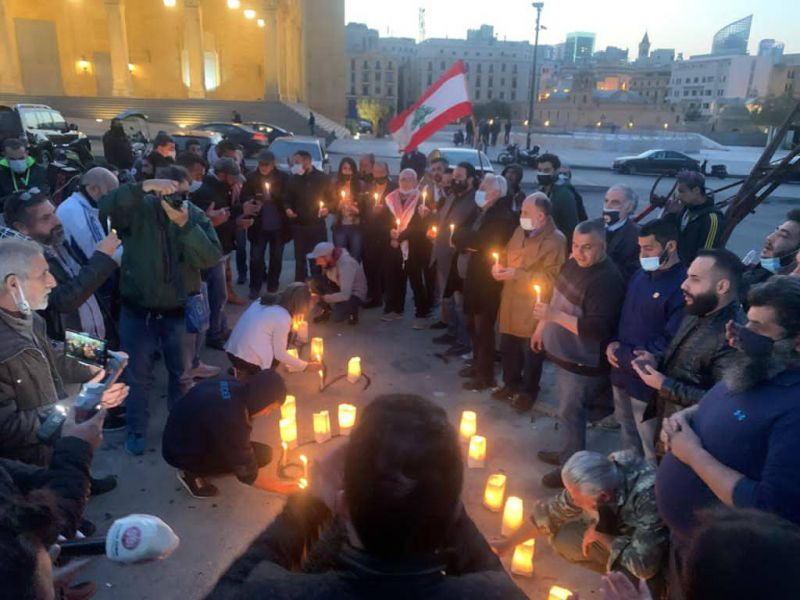L'hommage des manifestants à Mohammad Ajami