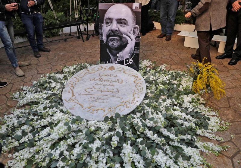 Trois rapporteurs du Conseil des droits de l'homme vont enquêter sur l'assassinat de Lokman Slim